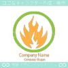 エコと炎のシンボルマークのロゴマークデザインです。