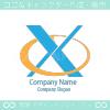 X文字と太陽光がモチーフのロゴマークデザインです。