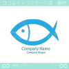 魚と青がモチーフのロゴマークデザインです。
