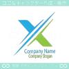 X文字と自然がモチーフのロゴマークデザインです。