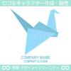 折り鶴(白鳥)のような、優雅なデザインのロゴ