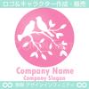 シンプルな小鳥のロゴデザイン