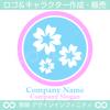 桜の花、柔らかい、シンプルなロゴマーク