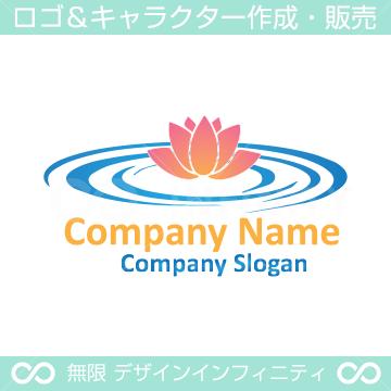 蓮の花,水のイメージのロゴマークデザインです。