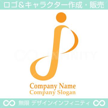 無限,J文字,人をイメージしたロゴマークデザインです。