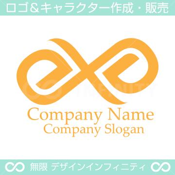 無限大,∞,文字EXをイメージしたロゴマークデザインです。