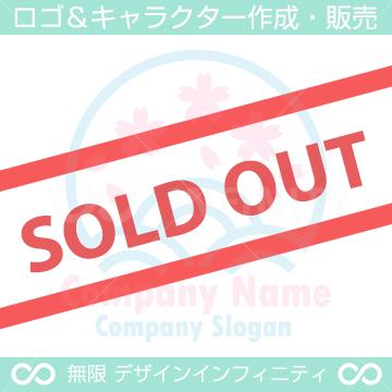 桜と波の調和が美しいロゴマーク。和風デザイン