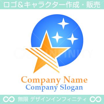 星、スターなロゴデザイン